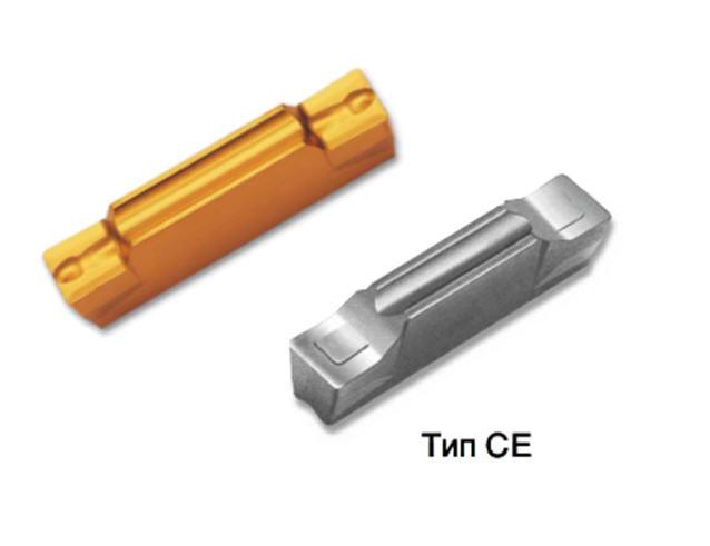 Прессованные пластины серия  TDT E тип CE для наружного точения и нарезания канавок, металлорежущий инструмент для токарной обработки  ,  пр-во TaeguTec (Южная Корея)