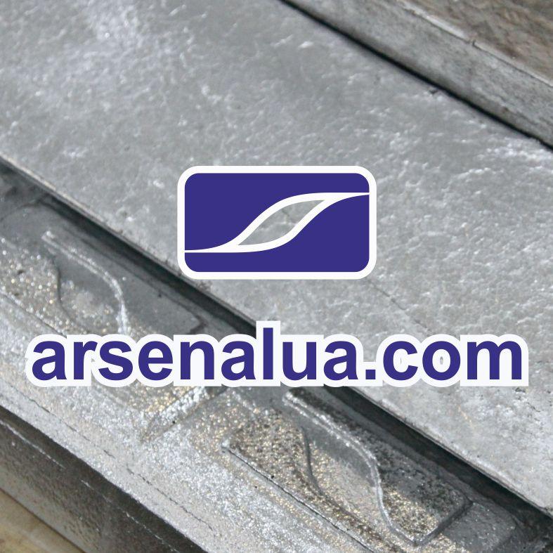 Buy TsA 04 alloy for AGNTs the quality Chushka Spit/block