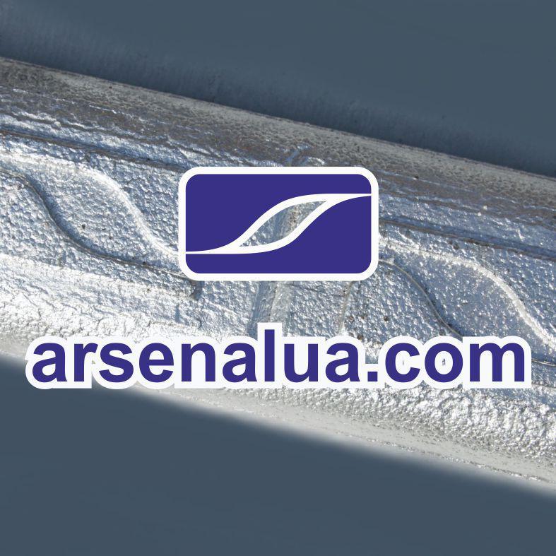 Купить ЦАМ4-3 чушка, первичный цинк-алюминиевый сплав (сплав цинковый цам 4-3)