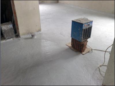 Buy Cellar waterproofing: A penetron, the Millennium - the getting waterproofing