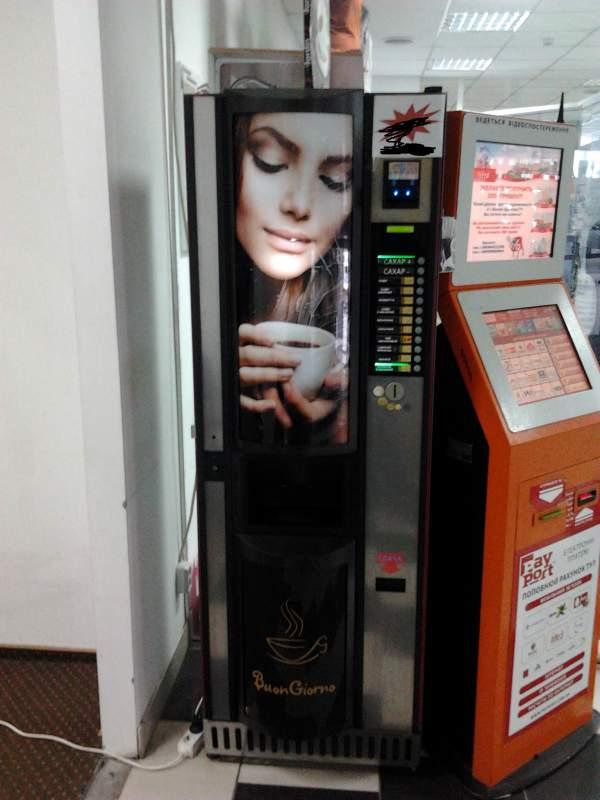 Кофе для кофейных автоматов купить