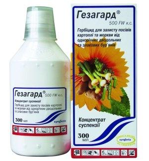 Гезагард - Гербициды, продажа качественных гербицидов доставка, консультации