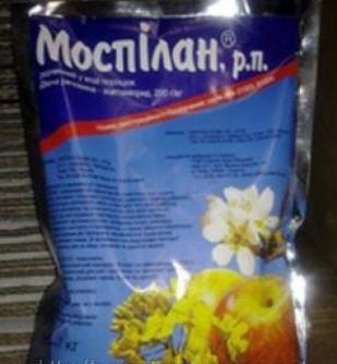 Моспилан Инсектициды