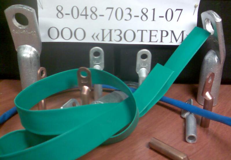 Наконечники кабельные, медные, луженые алюминиевые,  медно-алюминевые, соединители алюминиевые, гильзы сжимные алюминиевые, наконечники и соединители трубчатые медные, термоусадка  (термоусадочная трубка)