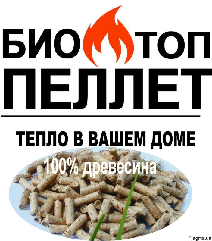 Купить Древесные пеллеты EN PLUS A1