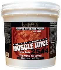 Купити Muscle juice 4750 гр.