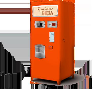 Купить Автоматы торговые вендинговые
