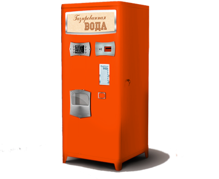 Купить Автомат по продаже очищеной воды