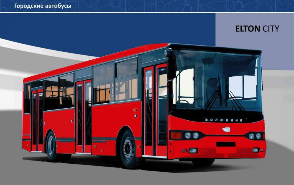 Городской автобус Волжанин