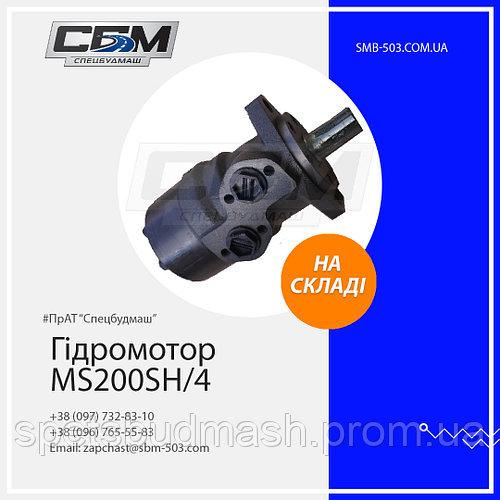 Buy Machine cesspool (Vacuum) KO-503B-9