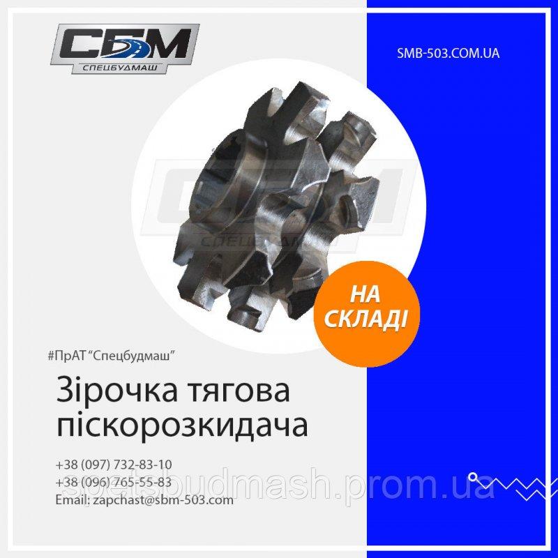 Buy Ilososnaя machinery co-503 IV-18