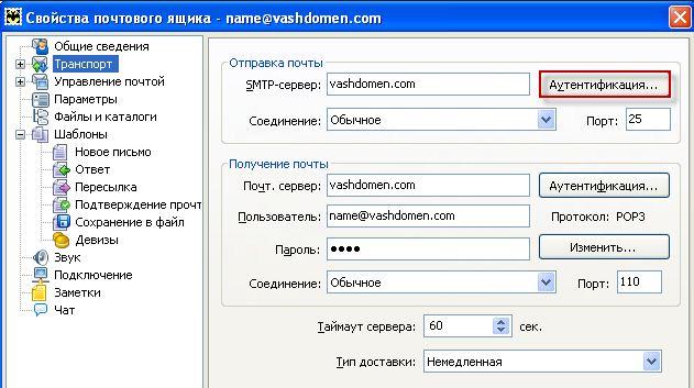 Купить Обеспечение программное для интернет