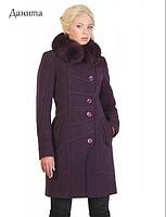 27a52e6d220 Зимнее женское пальто из кашемира Данита Nui Very (Нью Вери) купить ...