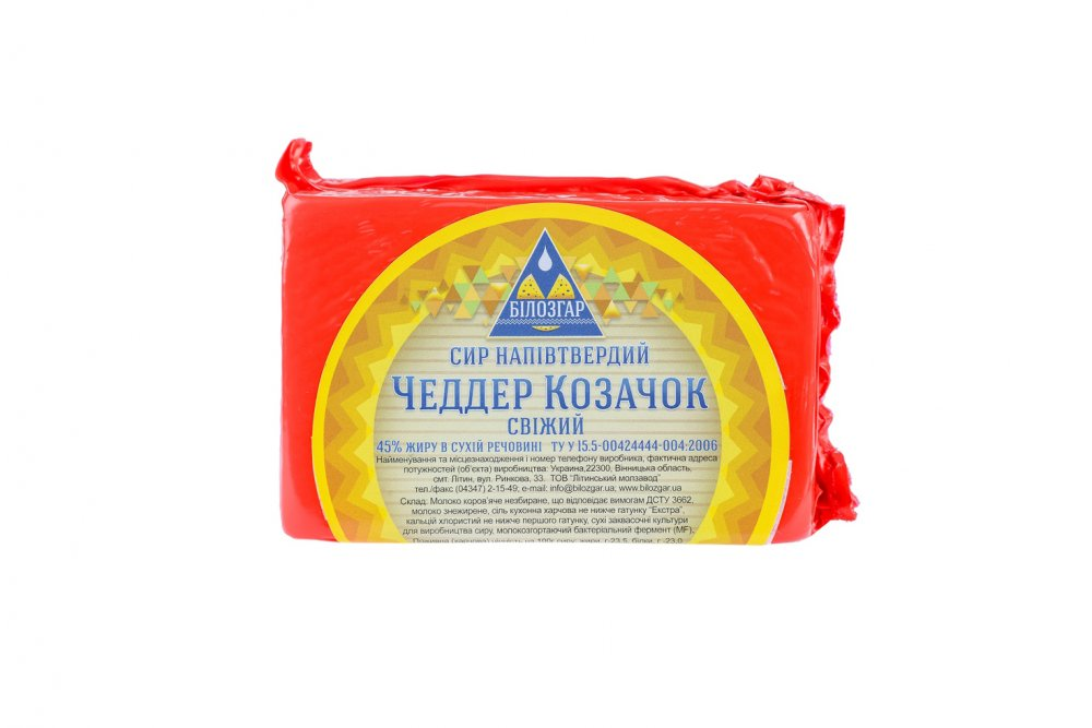 Сыр Чеддер Козачок жирность 45%.