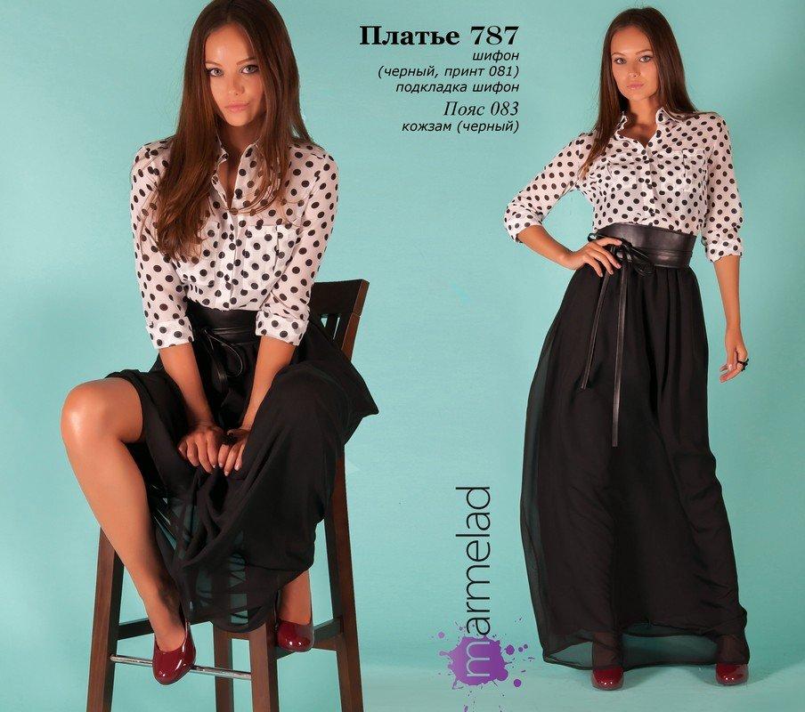 Платье 787