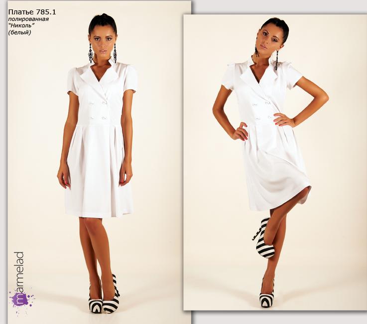 Платье 785.1