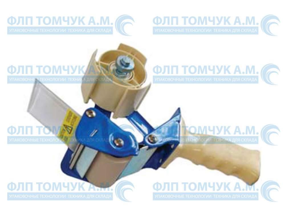 Купить Диспенсер для клейкой ленты Т 231