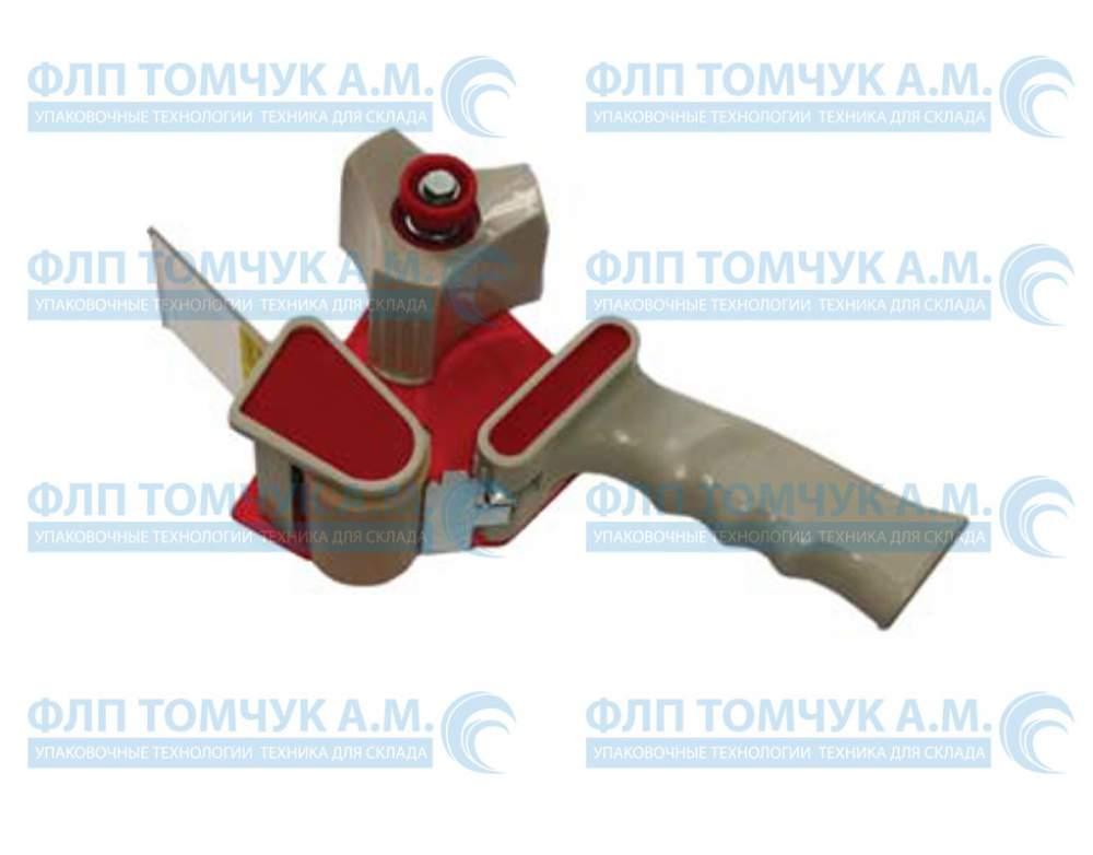 Диспенсер для клейкой ленты Т 291 MR