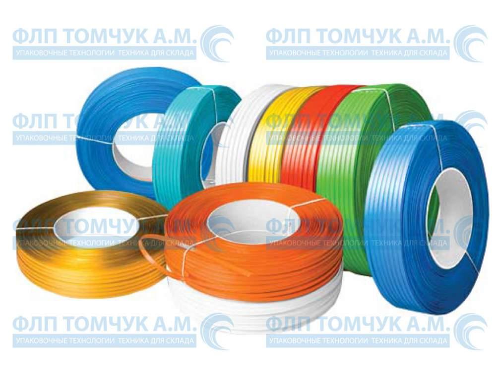 Buy Tape klipsatorny in rolls