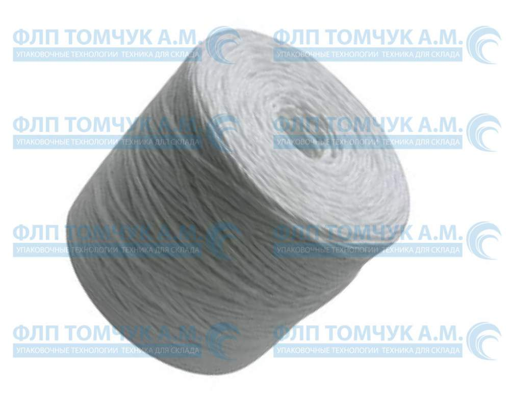 The twine is polypropylene