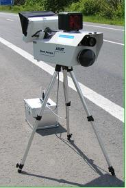 Buy Product HELL 9T for expansion by the inspector of GAI in the conditions of a city stream of vehicles and outside the city (the automovement monitoring system), a video camera in a se