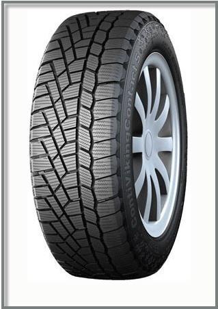 Шины 145/65 R15 | Каталог автомобильных шин 145/65 R15 ведущих мировых производителей опт и розница Украина