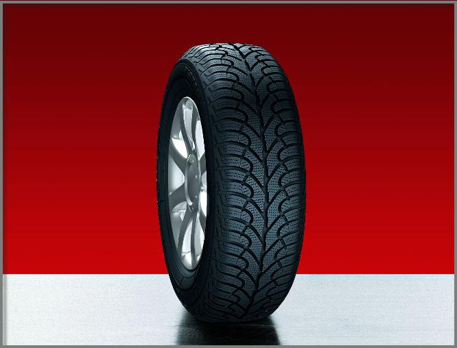 Шины 165/65/R13 - цены по Украине купить оптом и в розницу шины любых производителей
