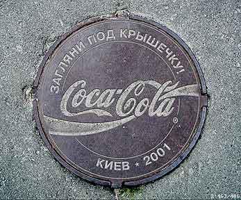 Люк канализационный с логотипом