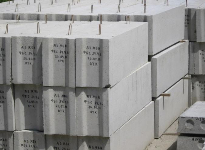 Купить Блоки бетонные для стен подвала