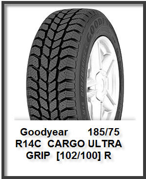 Шины Goodyear Cargo Ultra Grip 185/75 R14 102/100R для микроавтобусов и легких грузовиков купить в Украине опт и розница