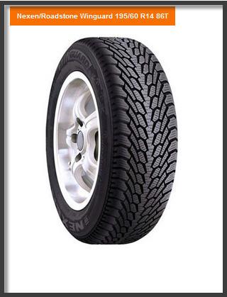 Купить шины зимние Nexen-Roadstone Winguard 195/60 R14 86T