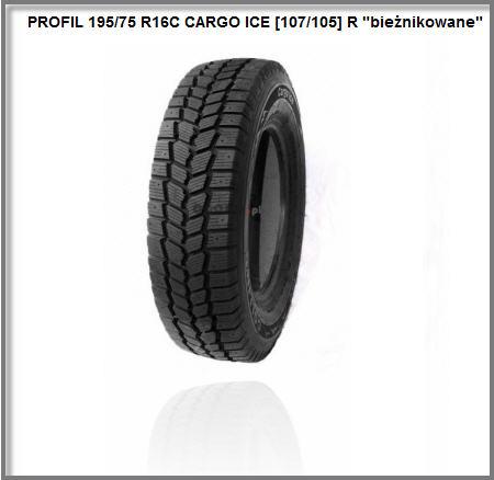 Все шины в размере 195/75 R16|Летние и зимние шины 195 75 R16|