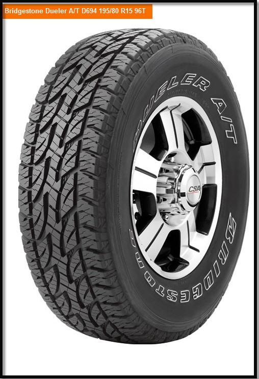Шины 195/80 R15 - купить резину 195/80 R15 в Украине|Bridgestone Dueler A/T D694 195/80 R15 96T