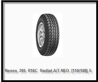 Летние шины NEXEN NEXEN RADIAL A/T NEO 205/ R16 110/108S. Летние шины NEXEN NEXEN RADIAL A/T NEO 205/ R16 110/108S