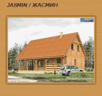 Купити Каркасні будинки JASMIN   ЖАСМИН e1060c393a26d