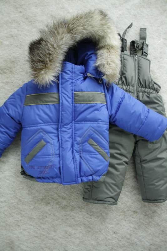 Зимові комбінезони для хлопчиків колір(електрик) купити в Харків 9644ff79131c7