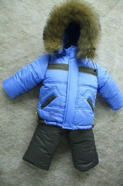 Зимові комбінезони для хлопчиків колір(блакитний) купити в Харків c157a0786dce0