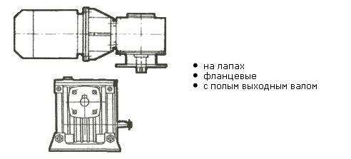 Редукторы и мотор-редукторы червячные одноступенчатые модернизированные
