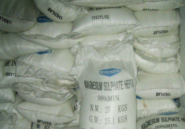 Купити Магній сульфат (магній сірчанокислий)