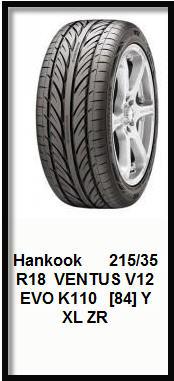 Летние шины купить Hankook K110 Ventus V12 Evo | шины Hankook215/35  R18  VENTUS V12 EVO K110   [84] Y XL ZR  купить в Украине под заказ
