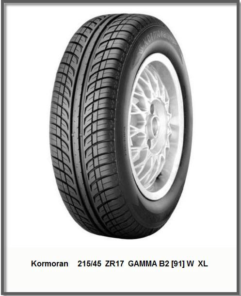 Купить шины Kormoran Gamma B2,215/45 R17 91W в Украине
