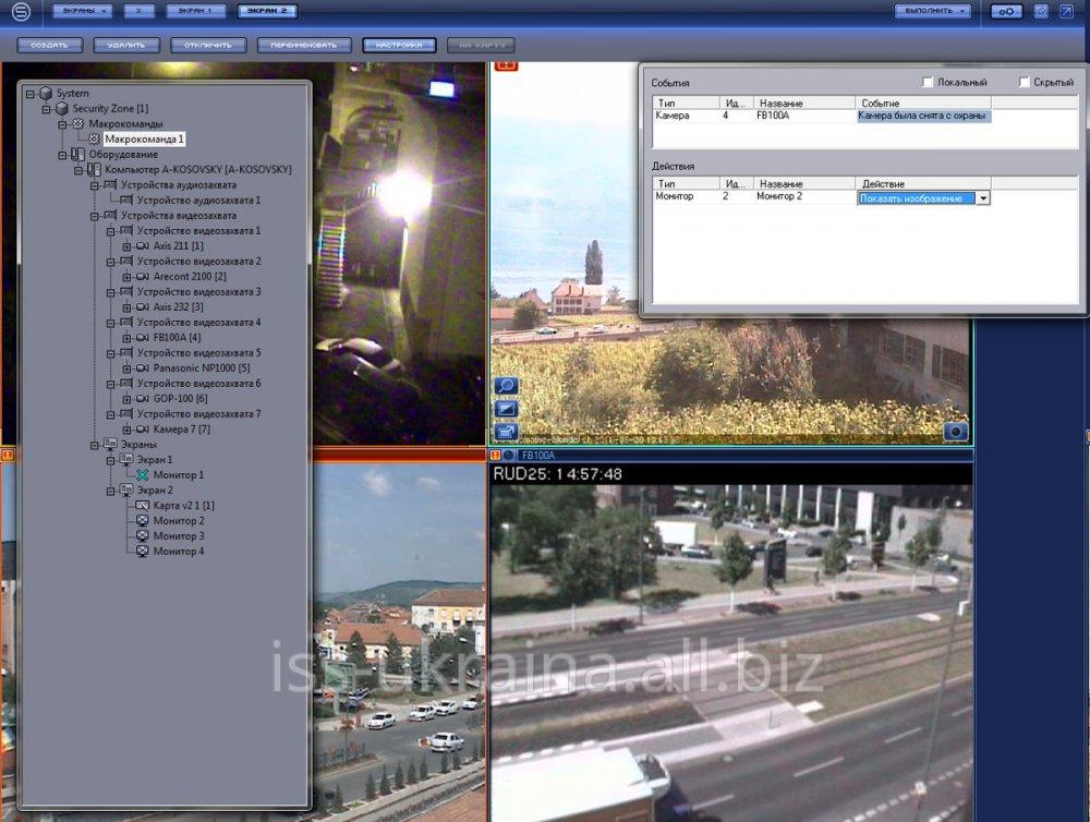 Купить SecurOS Professional - сетевая распределенная система видеонаблюдения