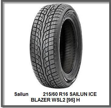 Зимние и летние шины 215/60 R16 по горячим ценам в Украине|Шины 215/60 R16 - купить резину 215/60 R16 в Украине|все шины в размере 215/60 R16 купить в Украине|Резина всесезонные шины 215/60 R16 - купить шины