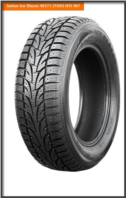 Шины 215/65 R15 - купить резину, авто шины|Шины 215/65 R15 - купить шины R15 в Украине