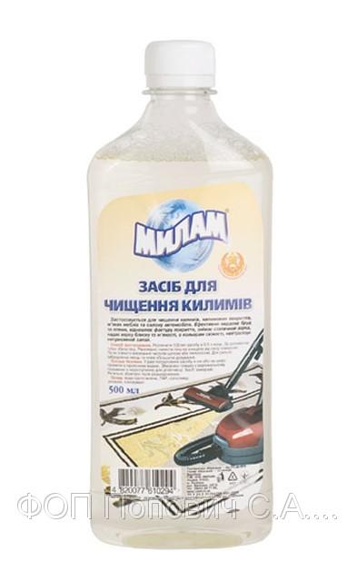 Купить Средство для чистки ковров «МилаМ» 0,5л, Товары бытовой химии