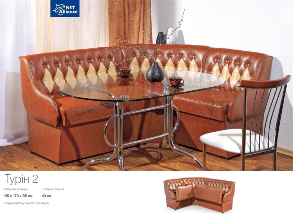 Меблі для кухні з натурального дерева купити в Біла церква 2b576084f7a40
