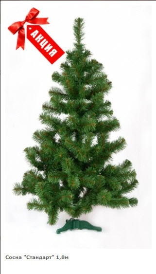 we sell wholesale artificial christmas trees and pines hypoallergenic fire resistant material pines artificial new years - Wholesale Artificial Christmas Trees