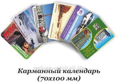 Календарики карманные (100 шт.)
