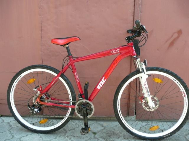 Купить Велосипед Ms Mackenzie (Код товара: 07)