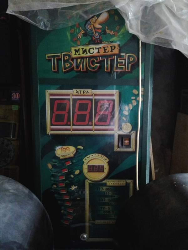 Игровой автомат фруктовый коктейль бесплатно